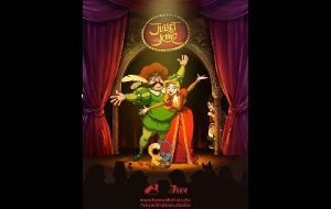 رونمایی از پوستر انیمیشن «ژولیت و شاه»