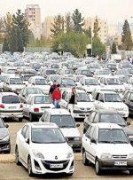 شرایط معافیت مالیاتی در معاملات خودرو+ جزئیات