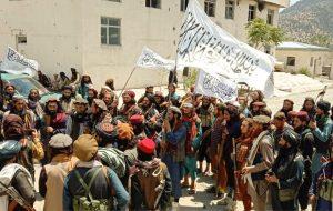 عیدی طالبان در روز قربان