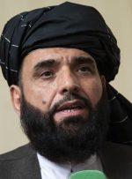 طالبان: ۹۰ درصد مرزهای افغانستان را تحت کنترل داریم