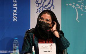 فرنوش صمدی داور جشنواره فیلم کوتاه پرتغال شد