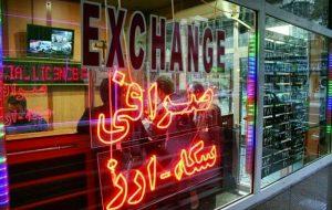 قیمت سکه و ارز در بازار ۱۴۰۰/۰۶/۲۱/نرخ دلار تغییر کرد