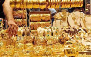 طلا گران شد – هوشمند نیوز