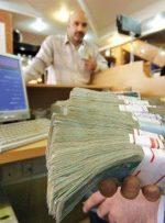 لایحه حذف ۴صفر از پول ملی منتفی شد؟