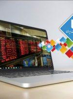 مجمع عمومی عادی سالیانه بانک صادرات ایران ۲۹تیرماه آنلاین برگزار می شود