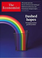 مشکل رشد اقتصادی در اقتصادهای نوظهور