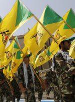 واکنش گردانهای حزبالله و سید الشهدا به مذاکره الکاظمی و بایدن/هشدار درباره یک حاکم نظامی در عراق