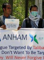 ورود نخستین گروه از مترجمان افغان و خانوادههایشان وارد آمریکا شدند