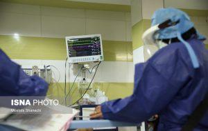 وضعیت بیمارستانها نگرانکننده است/ به یکدیگر رحم کنیم