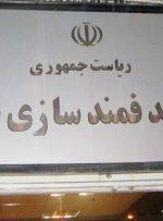 پرداخت ۵۷۵میلیارد توسط سازمان هدفمندی برای جبران کم آبی خوزستان