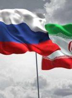 پرطرفدارترین کالاهای ایرانی در روسیه را بشناسید