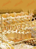 پیش بینی قیمت ها در بازار طلا