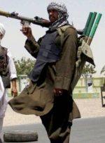 وحشت از صلح طالبانی