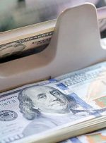 افت خفیف دلار | اقتصاد آنلاین