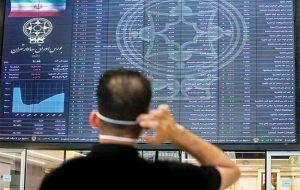 توصیههای مهم رئیس سازمان بورس به سهامداران عادی