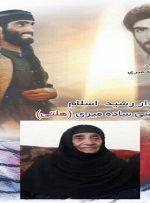 درگذشت مادر دو شهید – خبرآنلاین