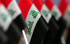 جنجال در عراق بر سر یک قرارداد امنیتی با سعودیها