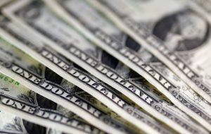 دلار پایین ، اکنون بر تصمیمات سیاست بانک مرکزی توسط Investing.com تمرکز کنید