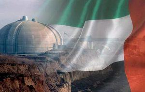 دومین رآکتور نیروگاه اتمی امارات آغاز به کار کرد