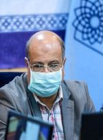 زالی: پیشبینی میکنیم مرگومیر کرونا در تهران کاهش یابد