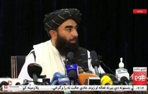 مجاهد: پنجشیر را گرفتیم و جنگ تمام شد/رهبران پنجشیر مفقود شدهاند/ دولت به زودی معرفی میشود/رهبر طالبان به زودی در انظار عمومی ظاهر خواهد شد