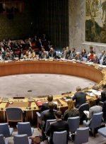 گزارش گوترش از نتایج نشست شورای امنیت درباره افغانستان