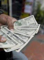 عاقبت ارز ۴۲۰۰ به سفره های مردم رسید؟