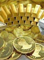 قیمت طلا، سکه و ارز ۱۴۰۰/۰۷/۰۱ قیمت طلا و ارز به اوج رسید