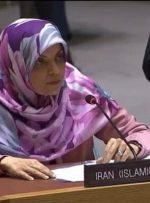 پاسخ قاطع ایران به گزارش گزارشگر ویژه وضعیت حقوق بشر در ایران
