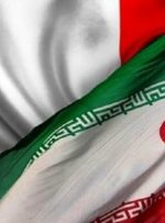 پیام رئیسجمهور ایتالیا به رئیسی و مردم ایران