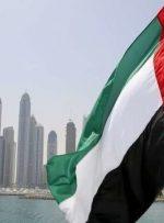 امارات سفیر لبنان را احضار کرد