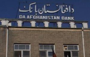 اولین فرمان بانک مرکزی افغانستان در حکومت طالبان برای حفظ دلارهای آمریکایی