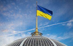 """اوکراین قانون """"دارایی های مجازی"""" را برای تنظیم بازار رمزنگاری تصویب کرد – مقررات اخبار بیت کوین"""
