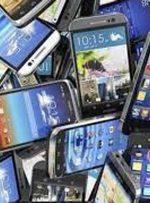 ببینید   عاقبت موبایل دزدی در افغانستان در زمان طالبان