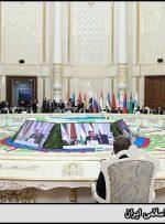 بیانیه مشترک نشست وزرای خارجه ایران، روسیه ، چین و پاکستان درباره افغانستان