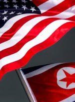 کره شمالی آمریکا و غرب را به ارتکاب جنایت در افغانستان متهم کرد
