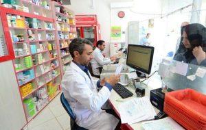 بیمه سلامت: از مهرماه از بخش خصوصی هم نسخه دستی نمیپذیریم/ رمدسیویر تحت پوشش بیمه است