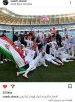 تبریک اسکوچیچ به زنان تاریخ ساز فوتبال ایران/عکس