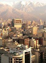 خانه در کدام مناطق شرق تهران ارزان تر است؟