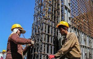 خبر خوش تامین اجتماعی برای کارگران