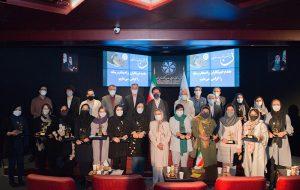 دو خبرنگار هوشمند نیوز در جشنواره امینالضرب جایزه گرفتند