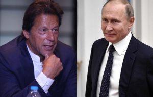 رایزنی پوتین با سران ازبکستان، پاکستان و تاجیکستان با محور افغانستان