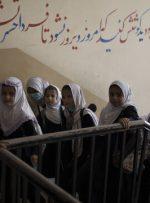 طالبان برای مدرسه رفتن دختران تصمیم گرفت