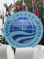 """فرصتهای اقتصادی ایران با حضور در سازمان """"شانگهای"""""""