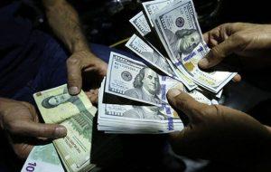 اعلام کف قیمتی دلار/صرافان دلار را در ۱۷ شهریور ۱۴۰۰ چند خریدند؟