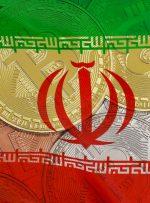 مخالفت قانونگذاران ایرانی با محدودیت های رمزنگاری ، فراخوان مقررات حمایتی – مقررات اخبار بیت کوین