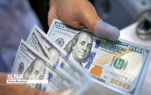 نرخ دلار صعودی شد – هوشمند نیوز