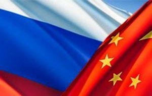همبستگی اقتصادی با چین مهمترین اولویت روسیه