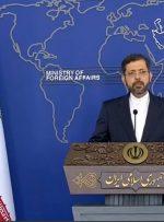 واکنش ایران به حادثه تیراندازی در روسیه