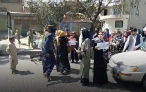 واکنش جبهه مقاومت افغانستان به اعتراضات علیه طالبان